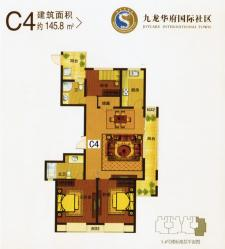 C4户型三室两厅两卫