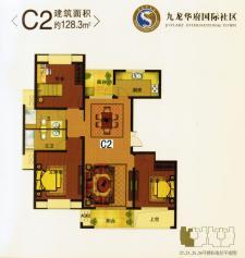 C2户型三室两厅两卫