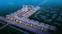 哈罗斯国际商贸城