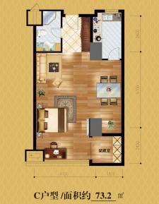 C户型一室一厅