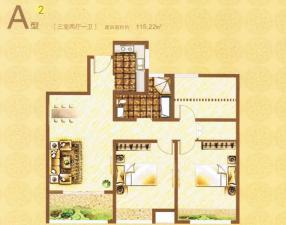 A2户型三室两厅