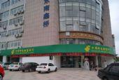邮政储蓄银行(盐马路东进路)