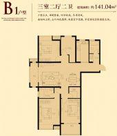 B1户型三室