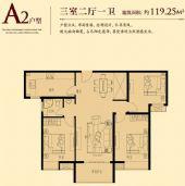 A2户型三室