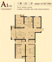 A1户型三室