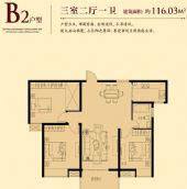 B2户型三室