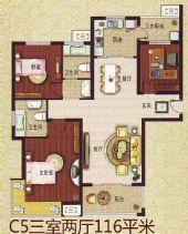 C5三室两厅