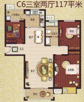 C6三室两厅