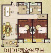 D1、D1'兩室