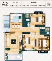 A2戶型三室