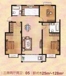 三房兩廳兩衛05