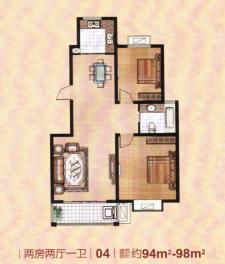 兩房兩廳04