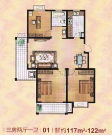 三房兩廳01