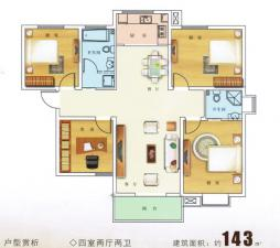 B户型四室两厅两卫