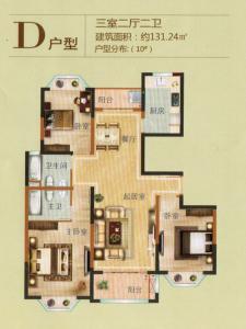 D户型三室二厅二卫