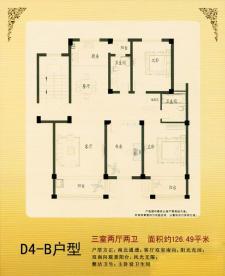 D4-B戶型