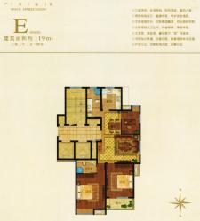 E户型三室两厅两卫
