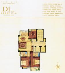 D1户型三室两厅两卫