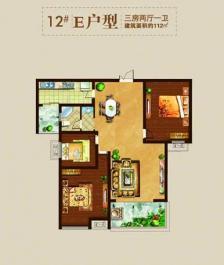 12#E戶型