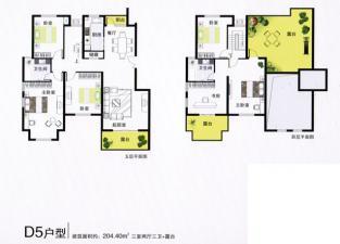 D5戶型三室兩廳三衛