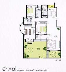 C1戶型三室兩廳兩衛+庭院