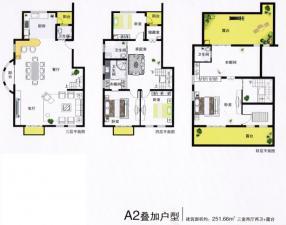 A2疊加戶型三室兩廳兩衛+露臺