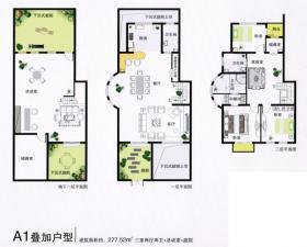 A1疊加戶型三室兩廳兩衛+活動室+庭院