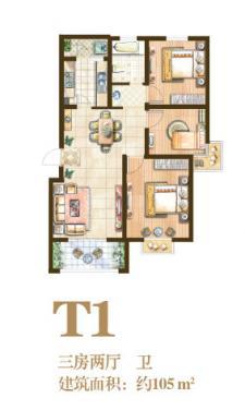T1户型三房两厅