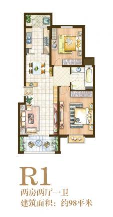 R1户型两房两厅