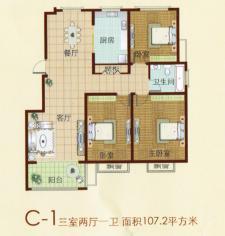 C-1三室两厅