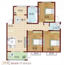 C4户型三室二厅
