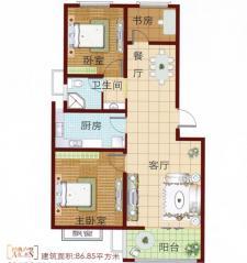 C3户型三室二厅