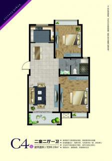 C4户型二室二厅