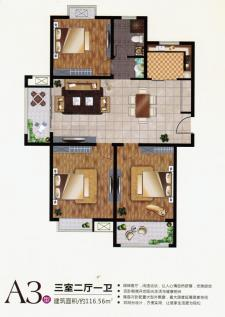 A3户型三室二厅