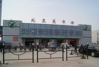 潘黄兆泉菜市场