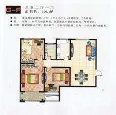 G-F三室二厅