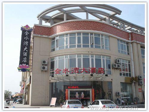 金水湾滨水步行街即将公开 多重优势