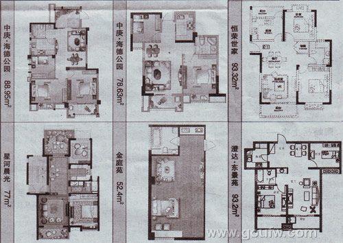 面积43平方米左右,户型格局为东西向并列设计,室内各功能区域一字排开