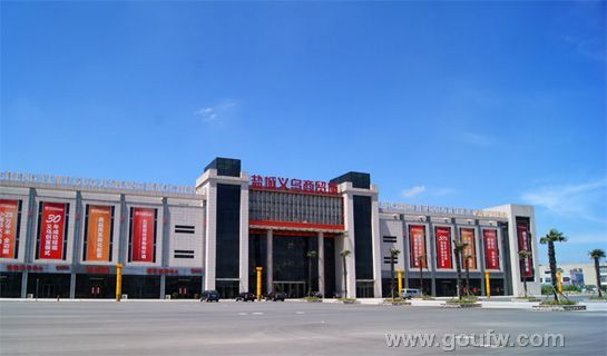 义乌国际商贸城打造又一个商业传奇