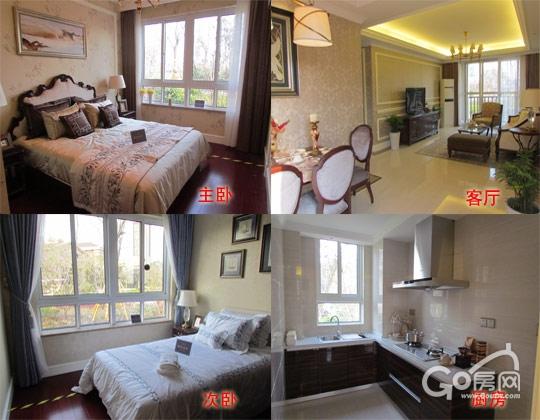 86㎡两室两厅一卫样板房高清图片