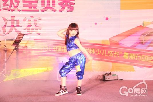 """《三天三夜》获得第二名""""绿地可爱宝贝""""称号,并获得了全家上海欢乐谷"""